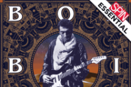 Review: Bombino's Red-Hot Guitar Sings the Desert Blues on 'Azel'