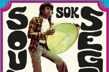 Soul Sok Sega cover final