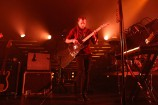Listen to M83's Subdued Yet Cinematic New Song, 'Solitude'