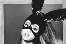 ariana-grande-everyday-future-new-song-beats-1-premiere-dangerous-woman-stream