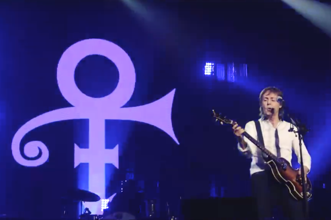 paul mccartney prince lets go crazy cover minneapolis video watch