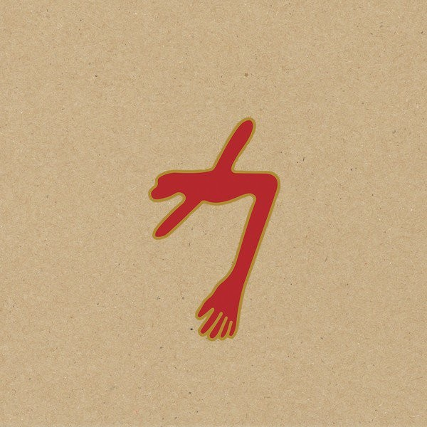 swans-when-will-i-return-the-glowing-man-new-song-stream