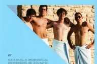 BADBADNOTGOOD Enlist Charlotte Day Wilson for 'In Your Eyes'