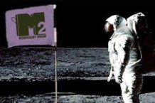 M2 - Feature Moonman