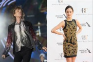 Rocks Off: Mick Jagger, 72, Is Going to Be a Daddy Again