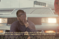 YG and His Crew Take Over Tokyo in 'Word Is Bond' Video