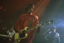 Of Montreal Perform At Village Underground In London
