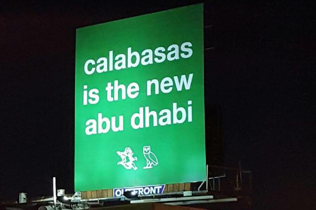 drake-kanye-west-collaboration-billboard