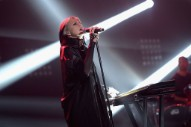 """Phantogram Release Passionate New Song """"You're Mine"""""""