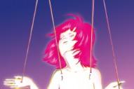 "New Music: Hercules and Love Affair – ""Controller"""