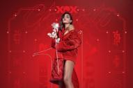 "New Music: Charli XCX – ""Babygirl"" ft. Uffie"