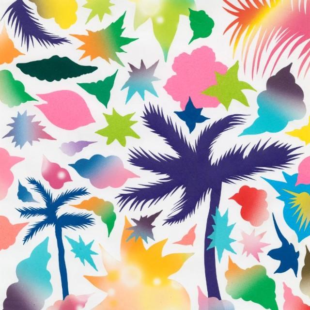 hisham_tropical_2500x2500-1493992331