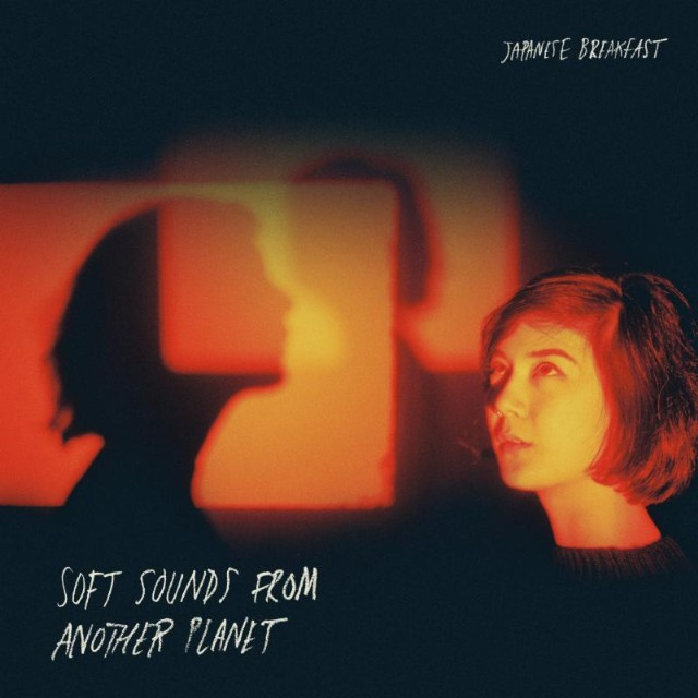 japanese-breakfast-soft-sounds-from-another-planet-1493909027