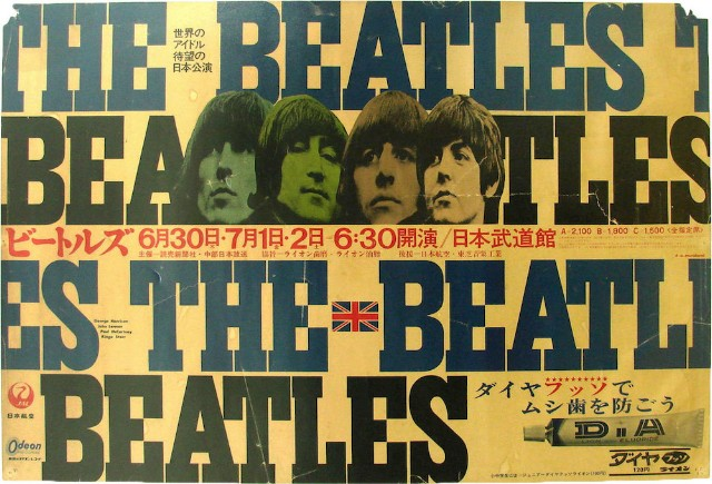 Look At This Rare Beatles Memorabilia You Can Spend Your Lifes Savings On