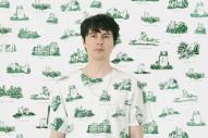 """Panda Bear Discusses """"Skeletal"""" New Solo Material"""
