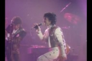 "Classic Prince Videos for ""Let's Go Crazy"" and ""When Doves Cry"" Come to YouTube"