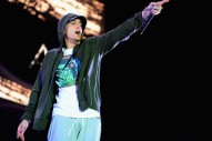 Eminem Is Producing a Movie About Battle Rap