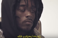 "Watch Lil Uzi Vert's New Virgil Abloh-Directed Video for ""XO Tour Llif3″"