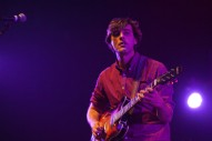Allegations of Sexual Misconduct by Ex-Real Estate Guitarist Matt Mondanile Detailed by Seven Women