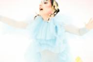 """Video: Björk – """"Blissing Me"""""""