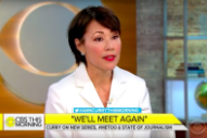 "Ann Curry on Matt Lauer Sexual Misconduct Allegations: ""I Am Not Surprised"""