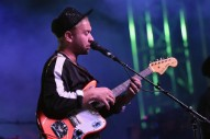 Unknown Mortal Orchestra Announce New Album <i>Sex &#038; Food</i>, Release &#8220;American Guilt&#8221; Video