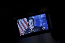 Presidential Advisor Jared Kushner Discusses Middle East Policy At Brookings