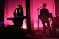 "Beach House – ""Black Car"""