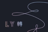 BTS&#8217; <i>Love Yourself: Tear</i> Finds the Harmony in Genre-Hopping