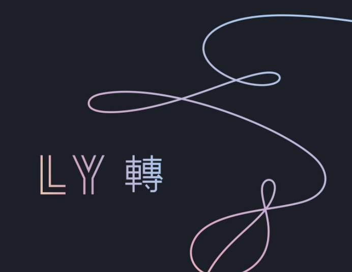 BTS 'Love Yourself: Tear' Review | SPIN