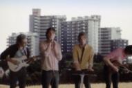 """Video: Phoenix – """"Role Model"""""""