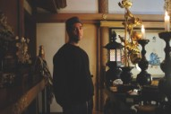 "Tim Hecker Announces New Album <i>Konoyo</i>, Releases ""This Life"""