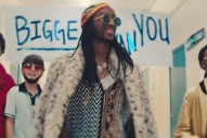 "Video: 2 Chainz – ""Bigger Than You"" (ft. Quavo & Drake)"