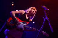 """Snail Mail – """"The 2nd Most Beautiful Girl in the World"""" (Courtney Love Cover)"""