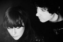 "Beach House Release ""Alien"" B-Side"