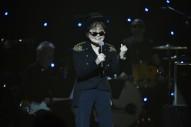 Stream Yoko Ono&#8217;s New Album <i>Warzone</i>