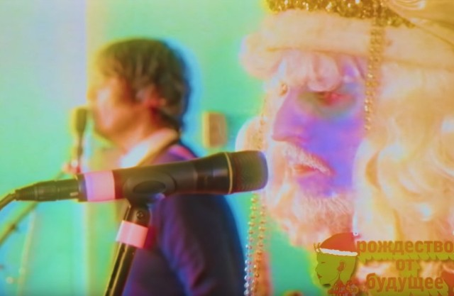 """flaming lips david bowie bing crosby cover """"peace on earth/little drummer boy"""""""