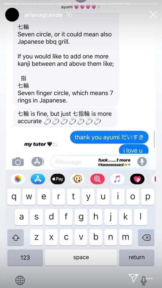 Ari Screenshot