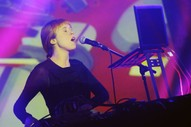 Stream Holly Herndon&#8217;s New Album <i>PROTO</i>