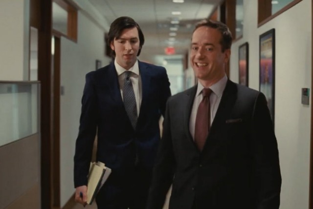 'Succession' Season 2 Teaser Trailer: Watch