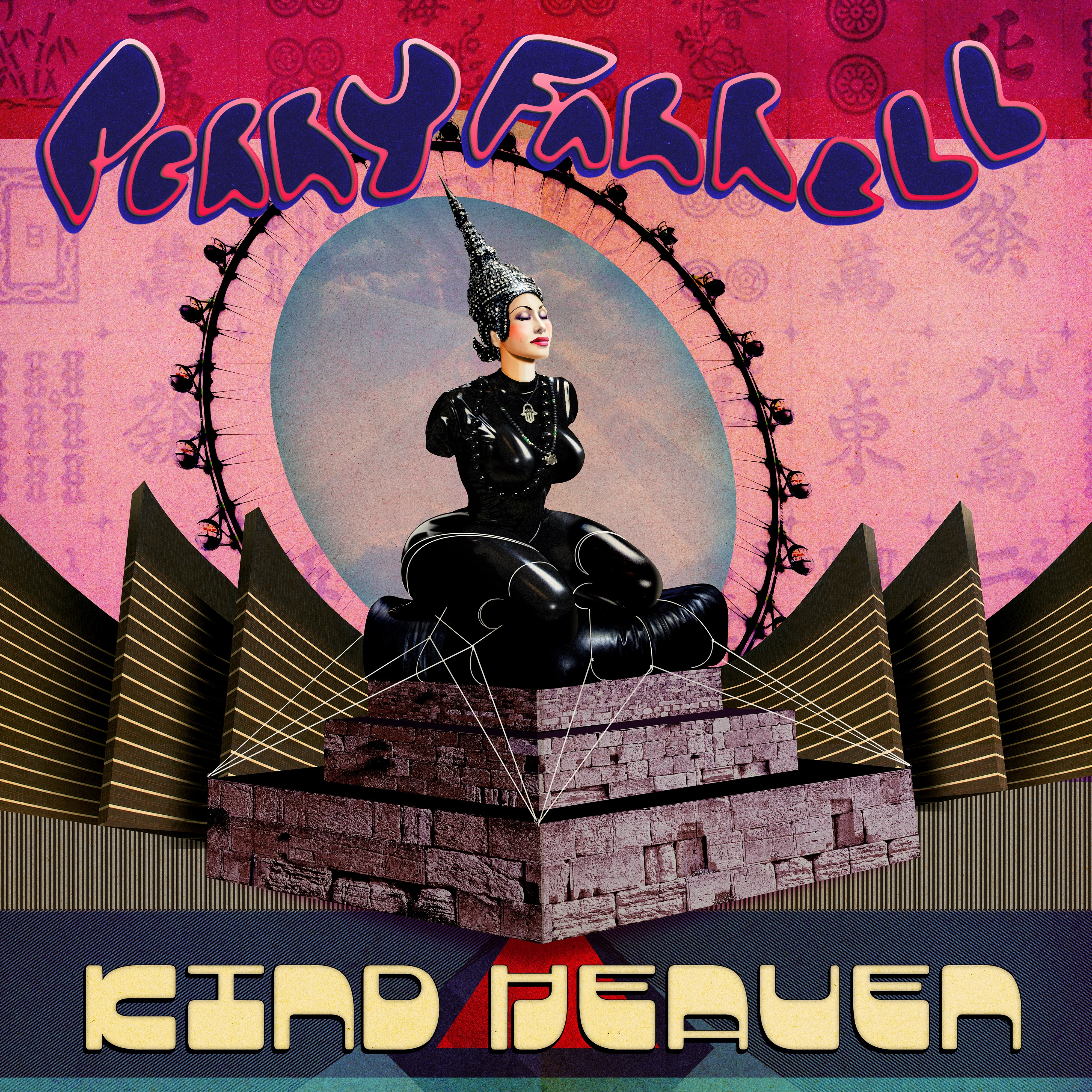 Perry Farrell Releases 'Kind Heaven': Stream