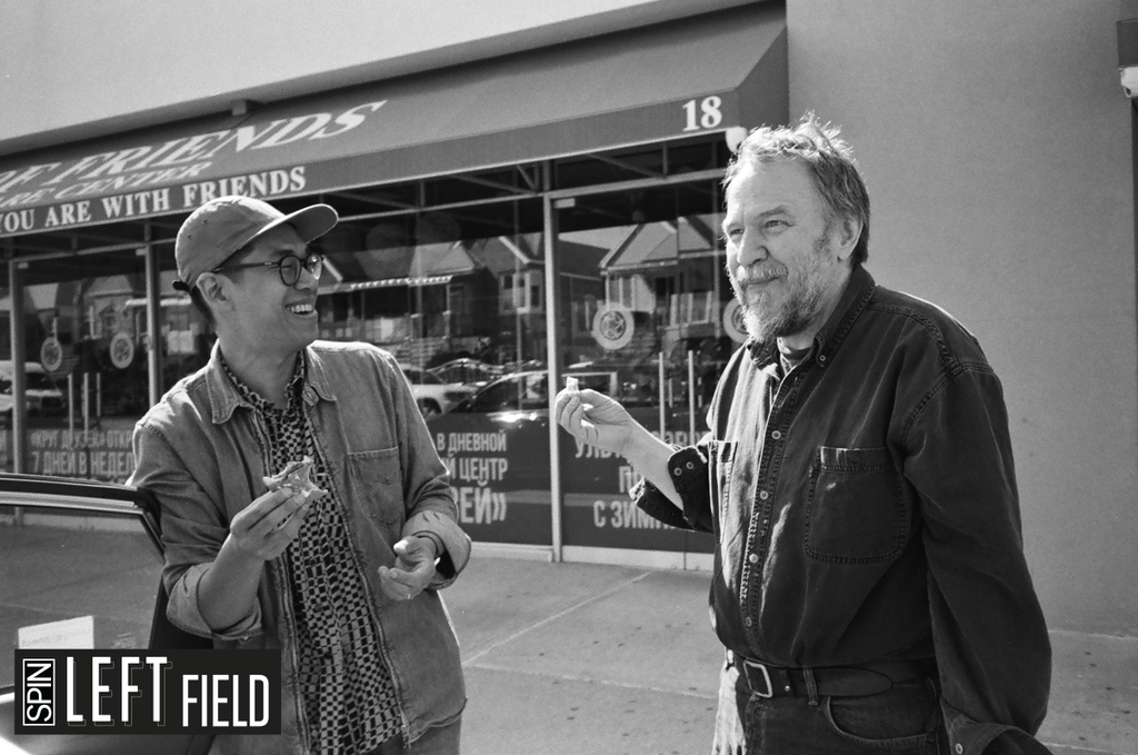Left Field: 75 Dollar Bill's Folk Without Folk, Plus Improv Drone, Operatic Rock, and More