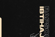"""D'Angelo and GZA Join Rapsody for New Song """"Ibtihaj"""""""