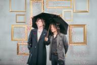 Goo Goo Dolls Announce 29-Date Summer Tour