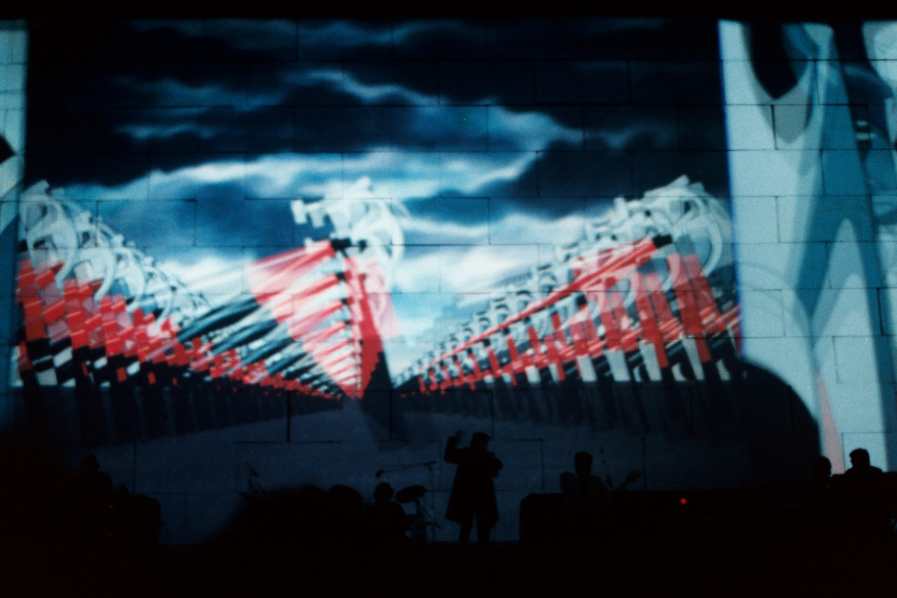 Pink Floyd The Wall Earls Court