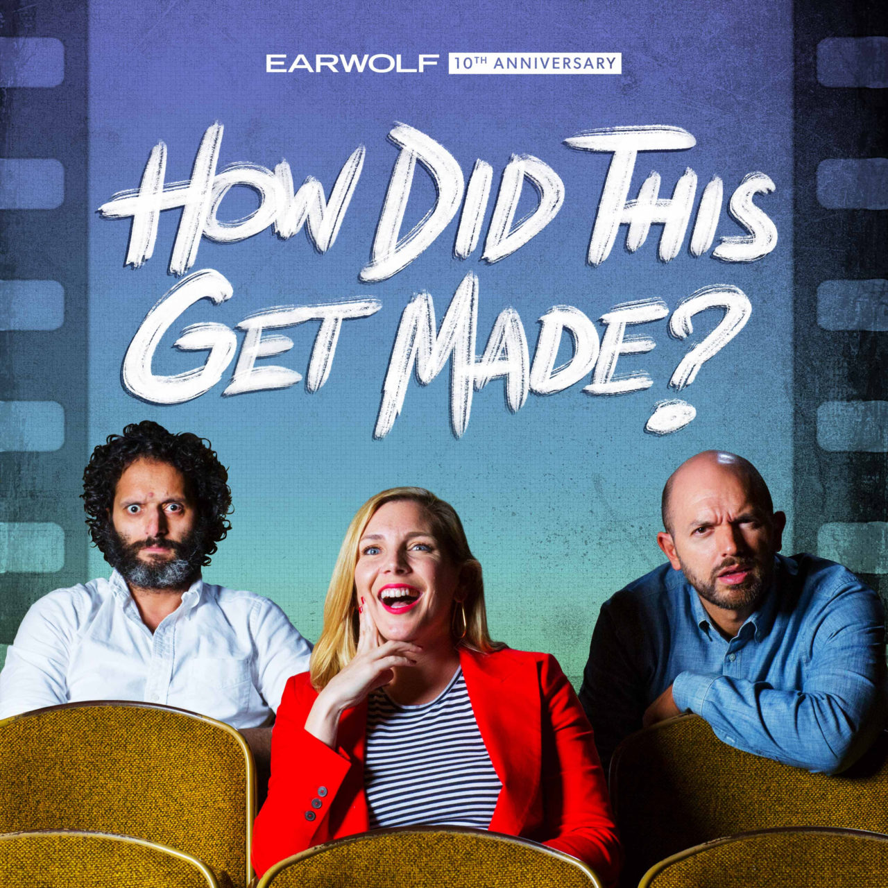 How-Did-This-Get-Made-1606850901