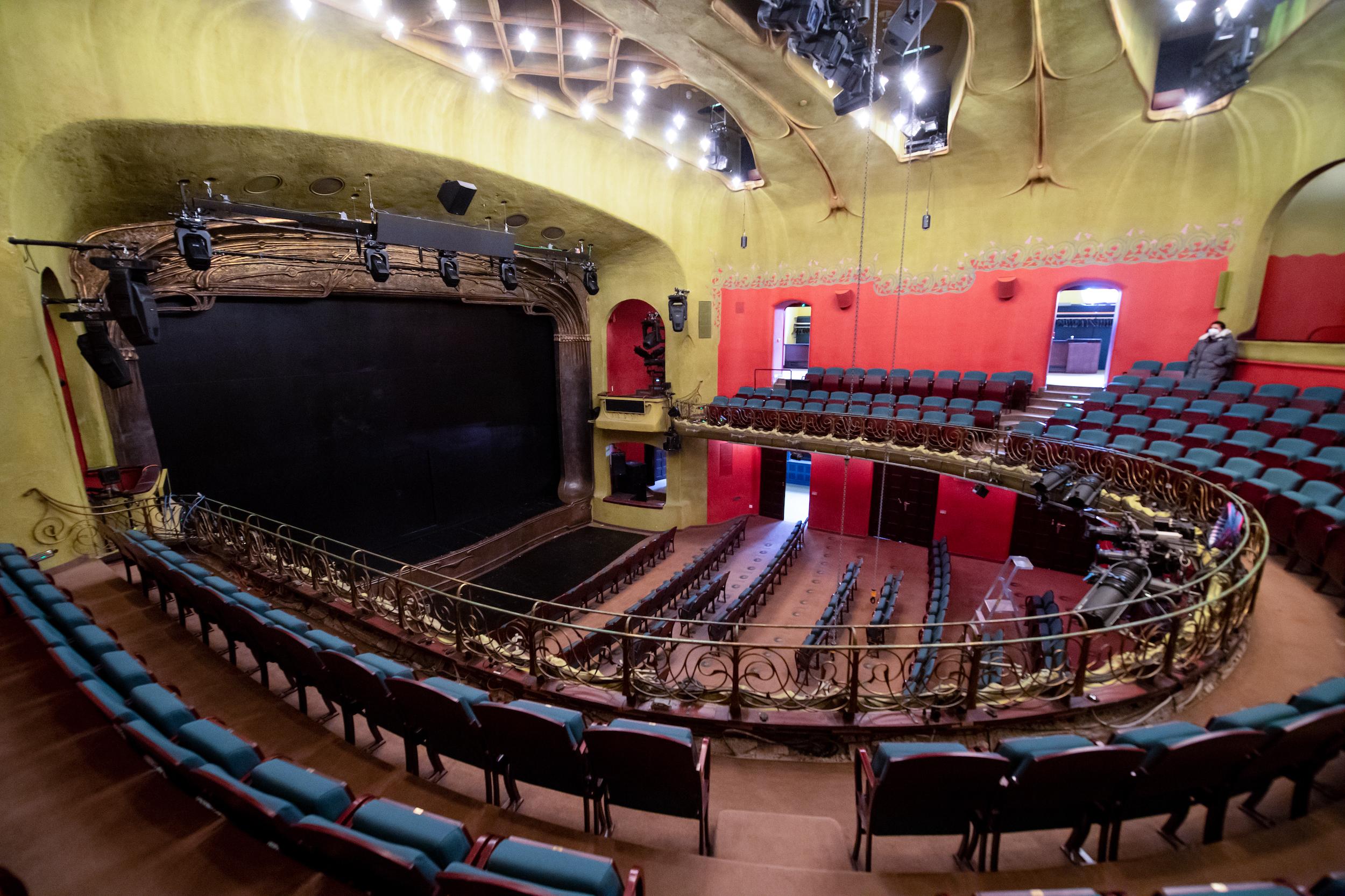 Concert venue munich