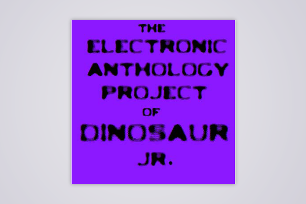 Electronic Anthology Project album art