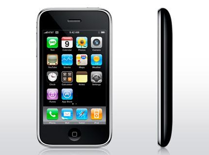 080609_iphone.jpg