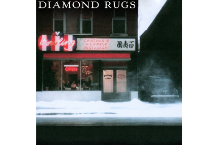 111220-diamond-rugs.png